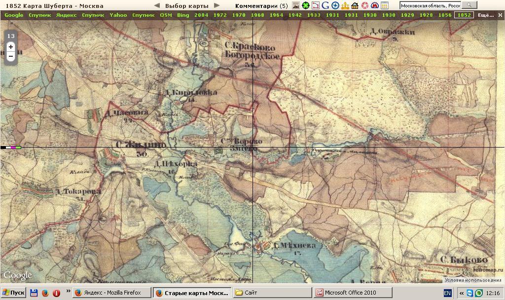Старые карты быково / первомайский поселок.